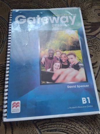Geteway B1