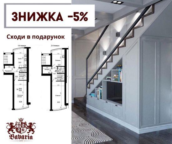 Современная двухуровневая квартира в жк Бавария сити!