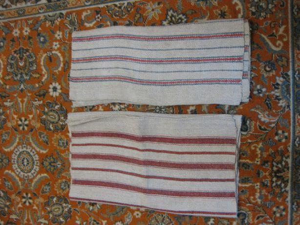 Полотенце ( скатерть ) старинное конопляное 70х240 см.