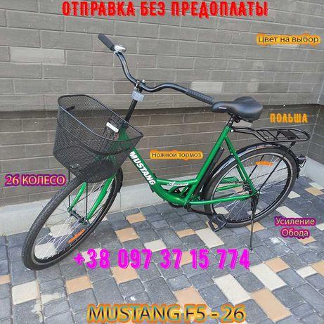 """Велосипед Городской с женской рамой Mustang F5 26"""" GD - Зеленый"""