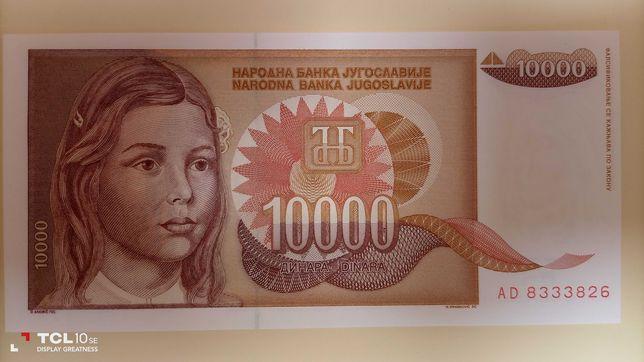 Jugoslávia - nota unc