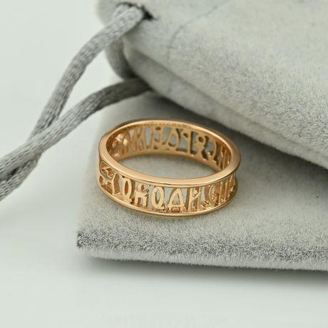 """Кольцо Xuping """"Спаси и сохрани"""" из медицинского золота."""