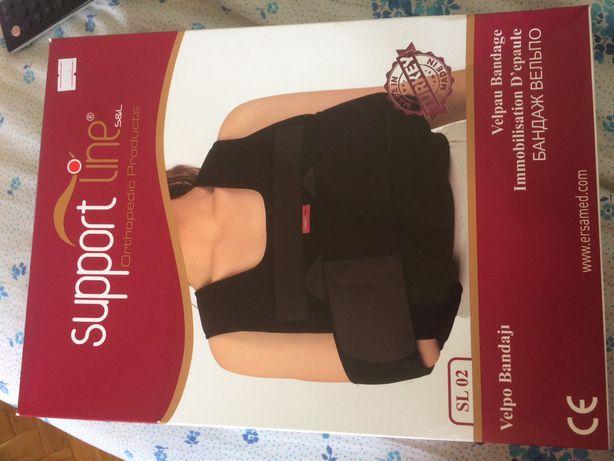 Бандаж для стабілізації плечового та ліктєвого суглобу