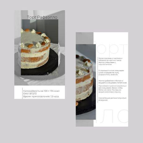 Дизайнер визуального наполнения , видеомонтаж , оформление Instagram