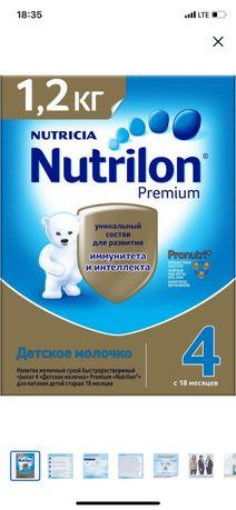 Нутрилон 4 ( отдам даром)