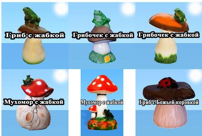 Фигуры из керамики Декор Мухомор с жабкой Гриб с жабкой Гриб с лягушко