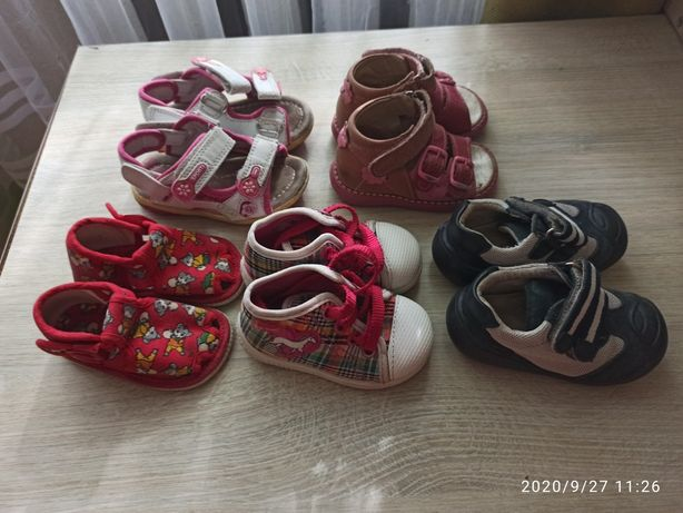 Сандали,кеды,туфельки, ботинки