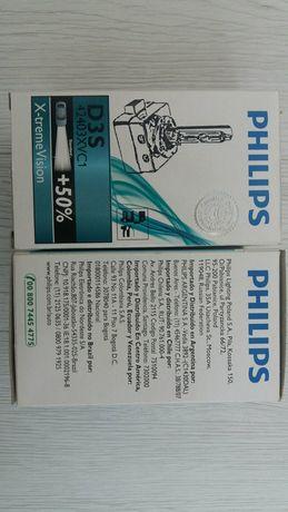 Лампа Филипс ксенон D3S