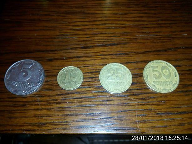 Много редких монет Украины. (1992год)