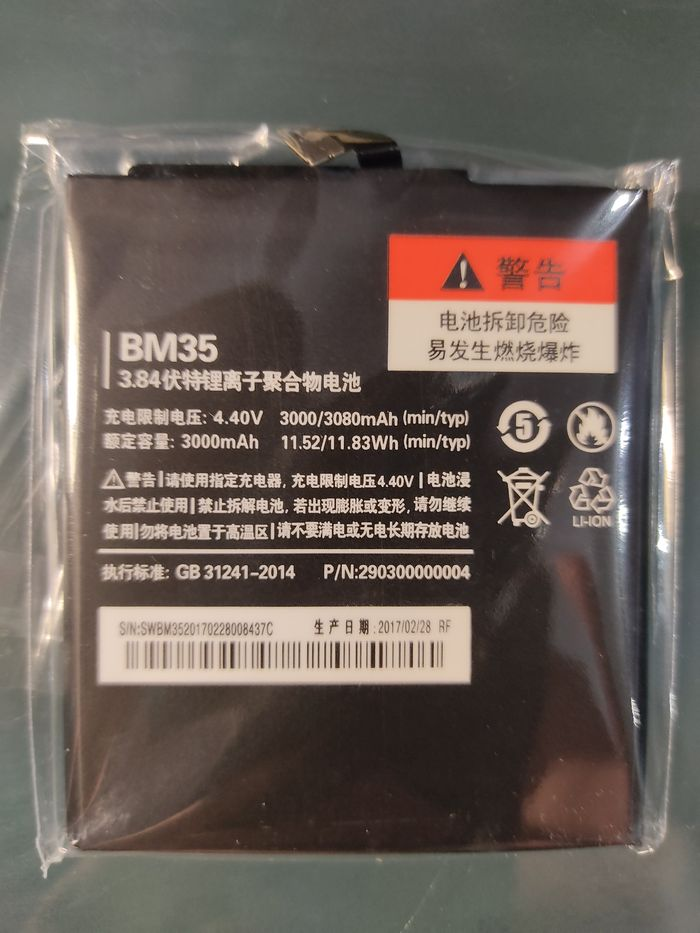 Oryginalna bateria BM35 do Xiaomi Mi4c 3000mAh Ruda Śląska - image 1