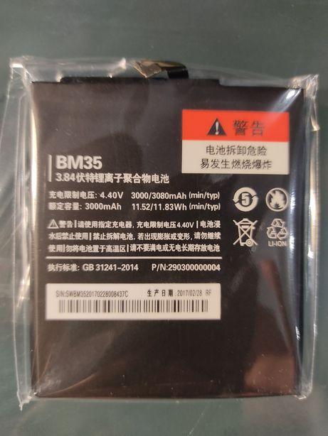Oryginalna bateria BM35 do Xiaomi Mi4c 3000mAh