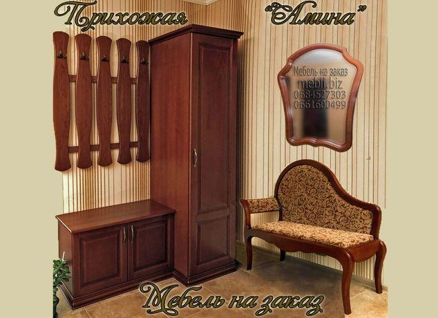 Мебель прихожая: шкаф, вешалка, тумба для обуви банкетка зеркало пуфик