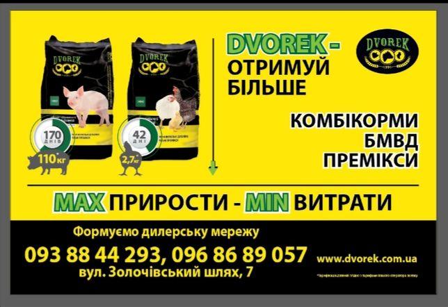 Комбикорма и БМВД торговой марки DVOREK