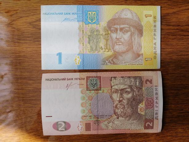Банкноти України, номіналом 1,2 грн