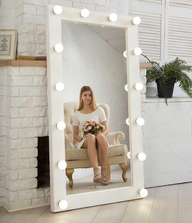 Акция! Зеркало с лампочками 180*80 см-1690 грн с подсветкой напольное!