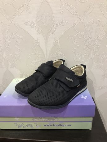 Туфли с перфорацией,мокасины TOPITOP orthopedic