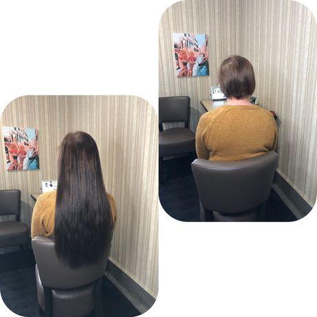 Нарощення волосся