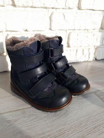 Продам зимові ортопедичні ботинки