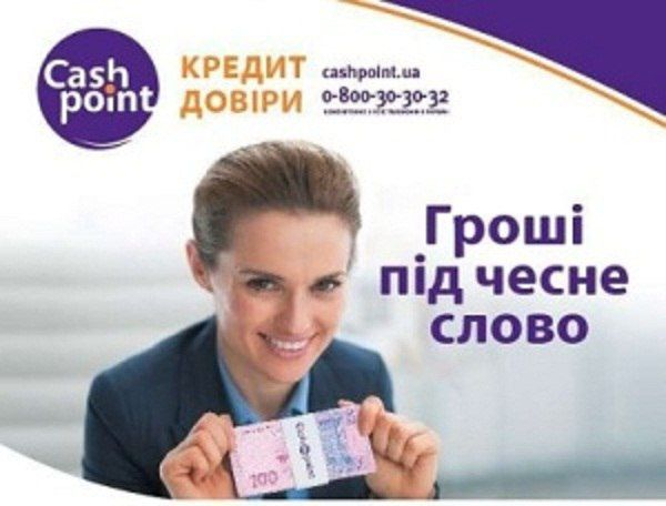 Кредит до 20 000 грг! Только паспорт и ИНН!!!