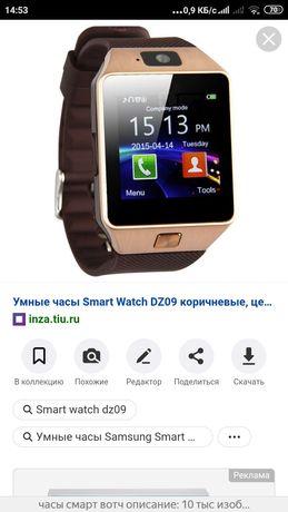 Продам Smart Watch часы