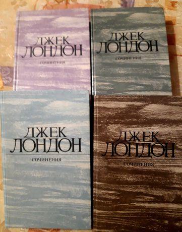 Джек Лондон, собрание сочинений 4 тома