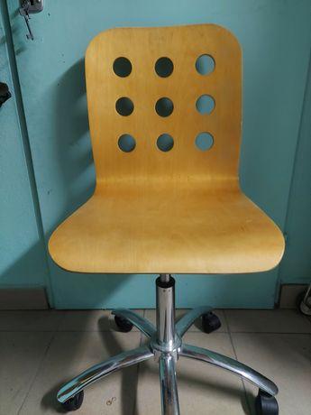 Krzesło biurowe.