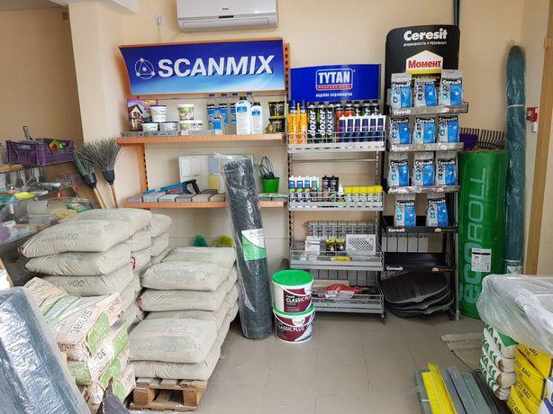Продам магазин строительных материалов