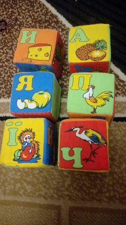 Продам мягкие  кубики
