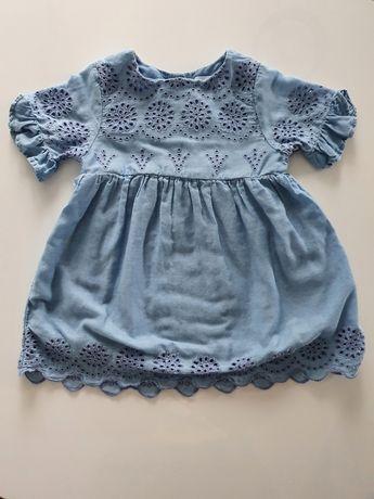 Sukienka ażurowa ZARA r.92