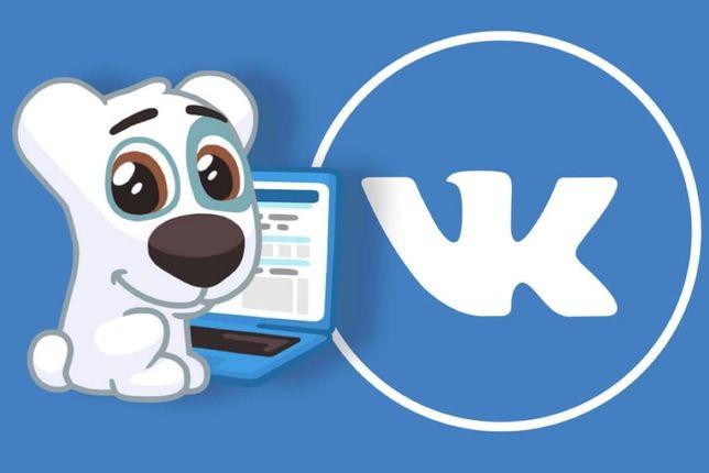 Продам два аккаунта ВКонтакте и 23 группы