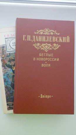 Г.Данилевский Историческая литература др.авторов