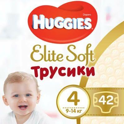 Трусики Huggies elite soft pants 4 (9-14кг) 42шт