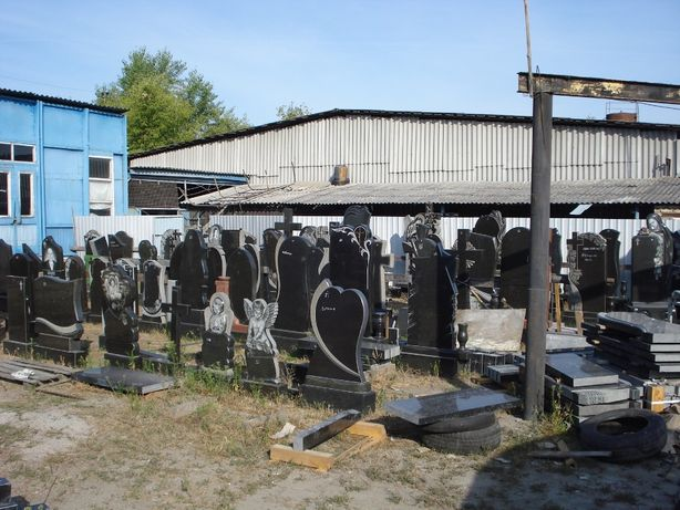 Памятники, оградки, столи, лавочки, плитка