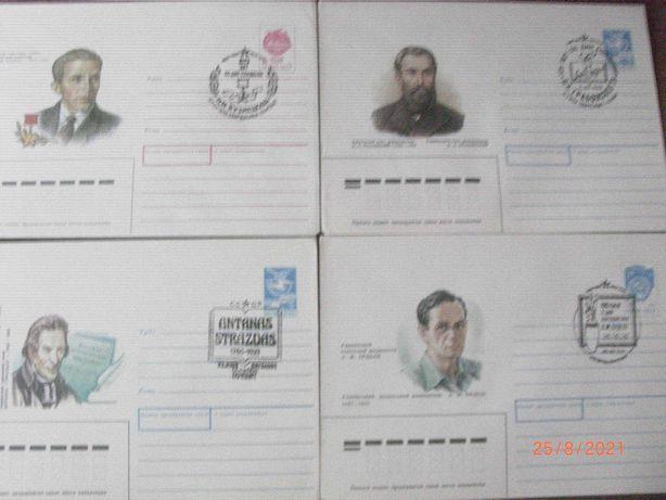 почтовые конверты СССР со спецгашением  24шт