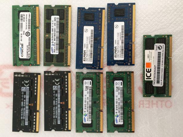 MacBook Pro DDR3 memórias 2gb
