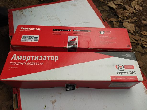 Амортизатори нові на Волга 2410, 3102, 3110