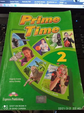 Prime Time 2,книжка,зошит+журнал
