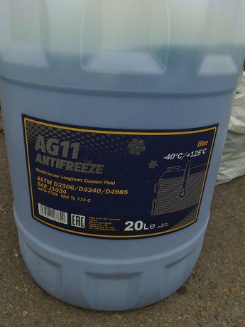 Антифриз MANNOL Longterm Antifreeze AG11 -40°C (20л)
