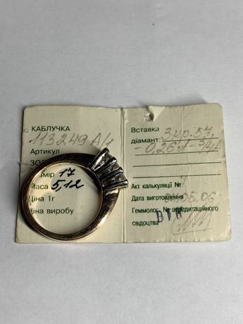 Золотое кольцо з бриллиантами