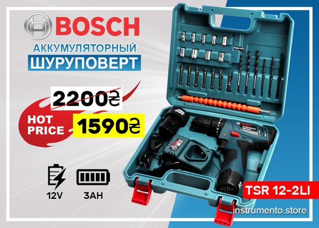 Ударный шуруповерт Bosch TSR 12-2LI (12V, 3AH) с набором! Дрель Бош