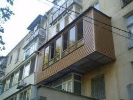 СКИДКА -27% на расширение балкона!!! Пристройки, утепление, обшивка!
