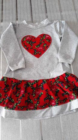 Sukienka suknia 80