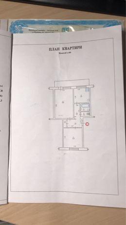 Даухкімнатна квартира (Чешка) Половки. 2-х комнатная кв. на Половках.