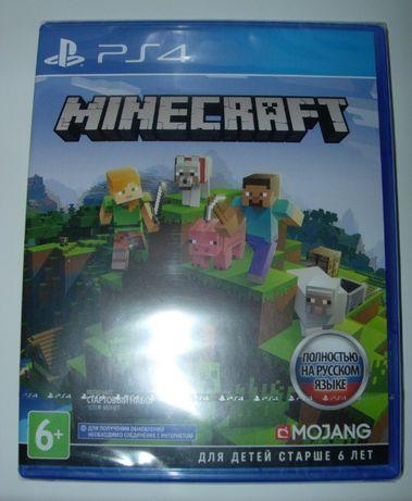Minecraft. Запечатанный новый Диск РS4 (Русский)