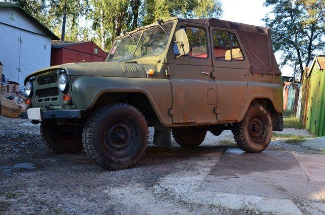 УАЗ 469 4х4 - внедорожник. В ПОДАРОК Прицеп ГАЗ 704!