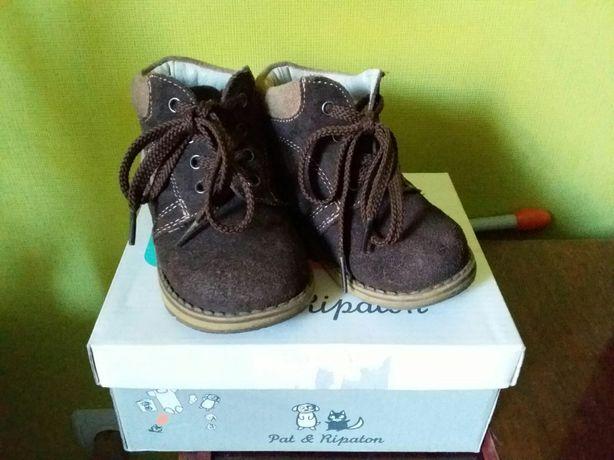 Замшевые ботиночки pat & ripaton термоботинки
