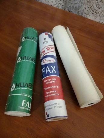 Бумага для факса в Луганске