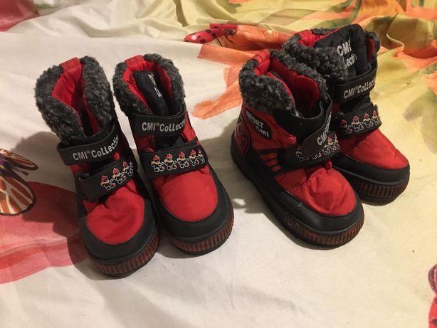 Śniegowce buty zimowe 27 28