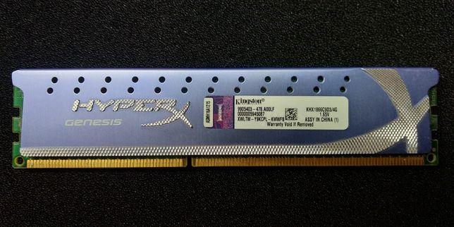 Оперативная память HyperX Genesis DDR3 1866MHz 4GB KINGSTON