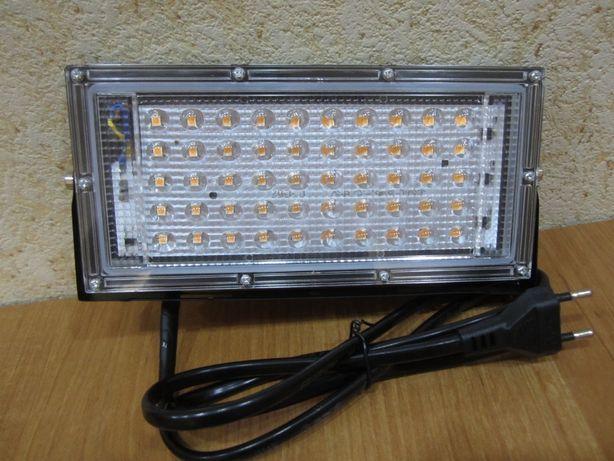 Очень мощная лампа светильник для растений и рассады 50 Вт 220 В